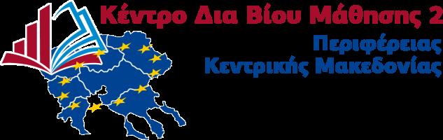 e-Counseling του ΚεΔιΒιΜ ΠΚΜ